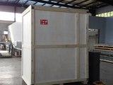 传统木箱A-20 (1)